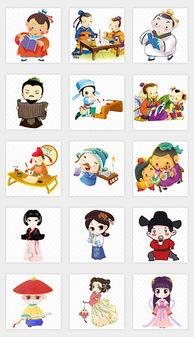 Q版古代人物卡通古代读书日学习看书书本儿童小孩素材-PNG书插画 ...