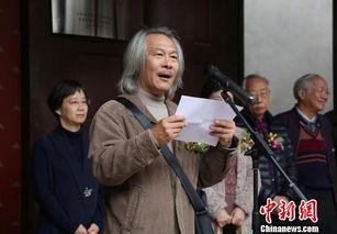 ...湾画家曹楷智 李若梅伉俪油画展在福州举行