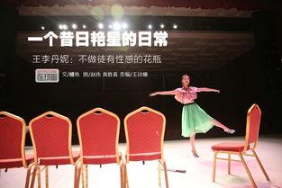 一路向西 老钱庄财经 中国专业的财经门户网站