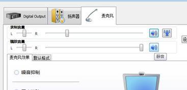 ...USB声卡后,QQ语音时对方听不到我的声音,麦都是好的