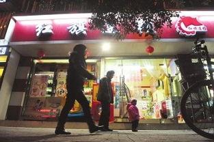 成都红旗连锁超市自从在中南海开店之后迅速扩张,一发不可收拾.-...