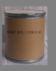 四丁基溴化铵1643 19 2郓城汇诺中间体大量供应