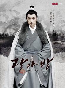 ...于19日在韩国中华TV频道首播,具体播出时间为每周一至周五韩国时...