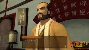 轩辕剑外传 云之遥 剧情图文攻略