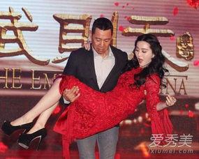王庆坨小学-腰粗腿短还偏爱露 邓紫棋范冰冰女星的自信从哪儿来