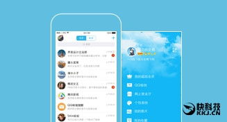 QQ红包有新玩法了 最新版Android手机QQ新增红包玩法