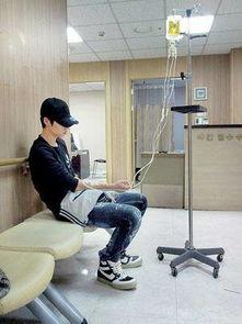 谁给我几张医院打吊针的图片