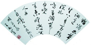 以文入道-王元军   韦应物诗《滁州西涧》   1965年生于山东莱西.1998年毕业于...