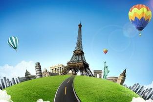 世界著名建筑物介绍