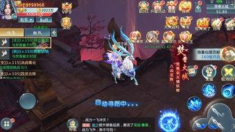 无上剑神手游下载 无上剑神游戏官方安卓版下载 v2.8.0 友情手游站