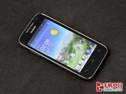 华为C8812正面图片-1499元买小米 十大高性价比Android手机