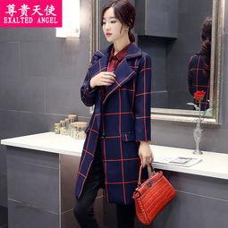 省三明市的振中华风云说   宝贝质量很好的,做工也不错,穿上很合适...