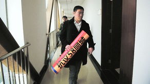 北京 58同城诉同性恋求职者开审