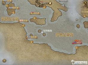 寻找岛航360-玩家驾驶船只来到这里时,会出现探索的标示,此时,马耳他岛就在你...