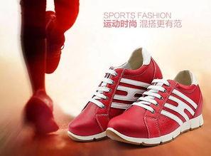 、透气、耐老化的优点,火红色彩彰显热情四射的运动员气势,活力十...