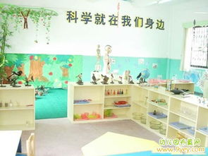 幼儿园墙面游戏玩具如何布置幼儿园环境比较好