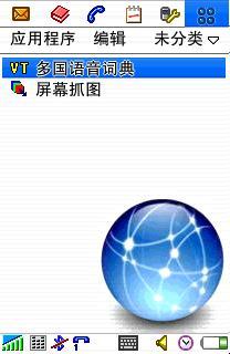 好看的英语名字格式-...何将图标文件的英文名改为中文