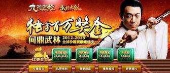 亿界之主-中国的武侠文化作为经典的国粹文化,已成为华人界特有的一种流行文...
