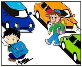 横穿马路漫画-半年内921起交通事故,为中小学生安全敲响警钟