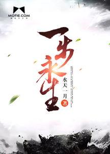 剑灵永生寺院第一章怎么进去