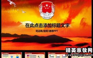 高举中国特色社会主义伟大旗帜,以邓小平