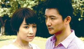 问题的现代都市家庭伦理剧,改编自作家瑛子的同名畅销小说,讲述60...
