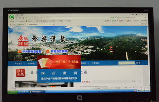 在县纪委网站开通举报专区-江苏盱眙专项督查防反弹