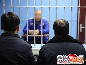 北丰宁县:冒充黑社会诈骗】   先... 白刀子进红刀子出、不给钱就卸腿...