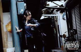新mj影视女犯搜库-...静蕾出山执导新电影 这回竟是一部 有暴力 的警匪片