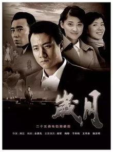 中国式关系结局