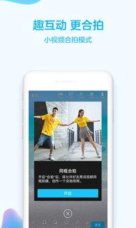 qq防冻结软件手机版下载 qq防冻结软件安卓版下载 v7.7.5 跑跑车安卓网