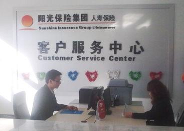 阳光保险 图片来源:资料图-阳光人寿分公司被曝2010年违规311次