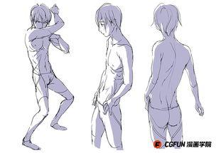 ...你如何画好漫画教程45 自然的男子肌肉画法 星空漫画堂 设计文章 教...