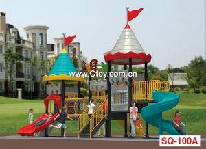 青岛双桥儿童滑梯幼儿园组合滑梯供应商价格,图片,视频,厂家批发 ...