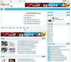 派乐网站管理系统Aspai v1.01 Sp1 / TAG: / SIZE:1.40 MB-字母检索