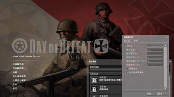 安装包内机器人插件目录下的所有内容覆盖到游戏安装主目录.