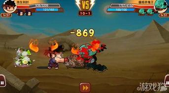 乱斗堂3:重生-乱斗堂格斗小子技能与宠物搭配攻略