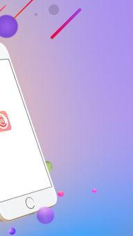 时时彩app下载 时时彩手机版下载 手机时时彩下载