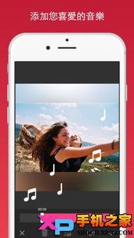 ...nShot照片视频编辑器ios版 InShot app手机下载 手机之家