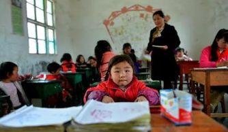教育部 中小学教师工资收入不得低于公务员