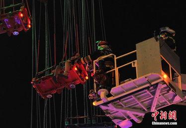 大连高空游乐设施出故障 19名被困游客安全获救