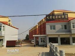 漂亮的义馨佳园小区.   摄-探亲采风 成安县新民居建设让农民住上楼房