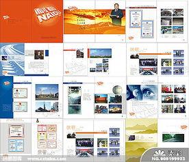 ...车间,免费画册CDR矢量图,企业产品介绍,企业介绍设计矢量图-...