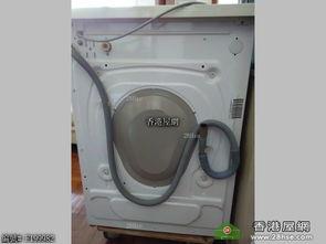 西门子洗衣机胶垫