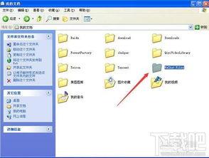 微信电脑版视频存在哪里 微信电脑版视频文件夹位置