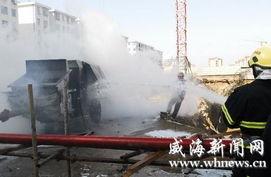 ...官兵正往燃烧的混凝土地泵车上喷水灭火-混凝土泵车柴油机短路 突...