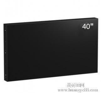 40寸液晶,拼接显示器,大屏幕拼接墙,液晶拼接墙相关图片-【40寸...