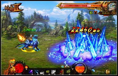 最强龙语骑士养成   当你身披鲜红的战神铠,骑乘在威猛强势的龙语战...