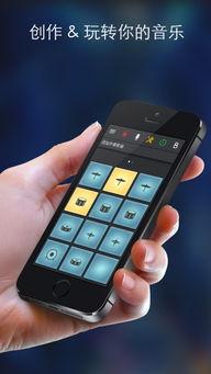打击垫排名 下载官方版下载 打击垫手机版下载 IOS APP下载