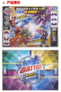 正版铁甲威虫骑刃王儿童电动玩具对战车透明强化终极版龙战骑男孩